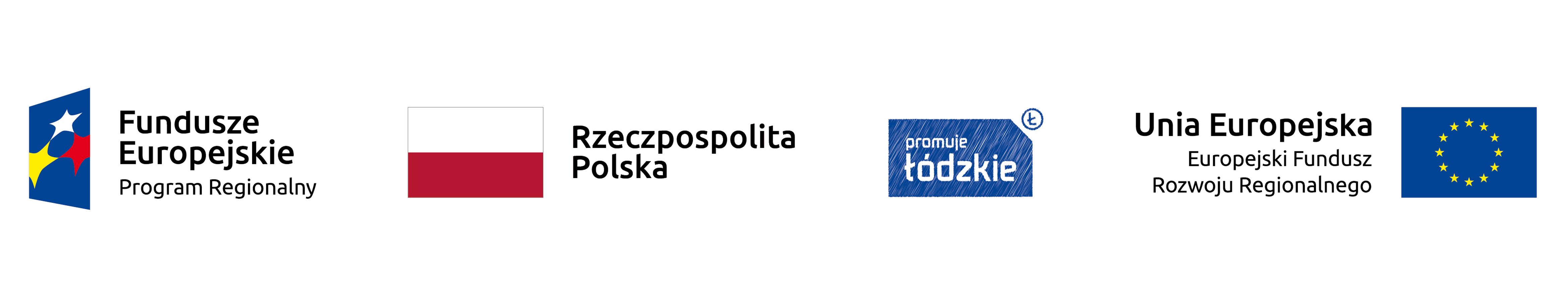 Banner RPO