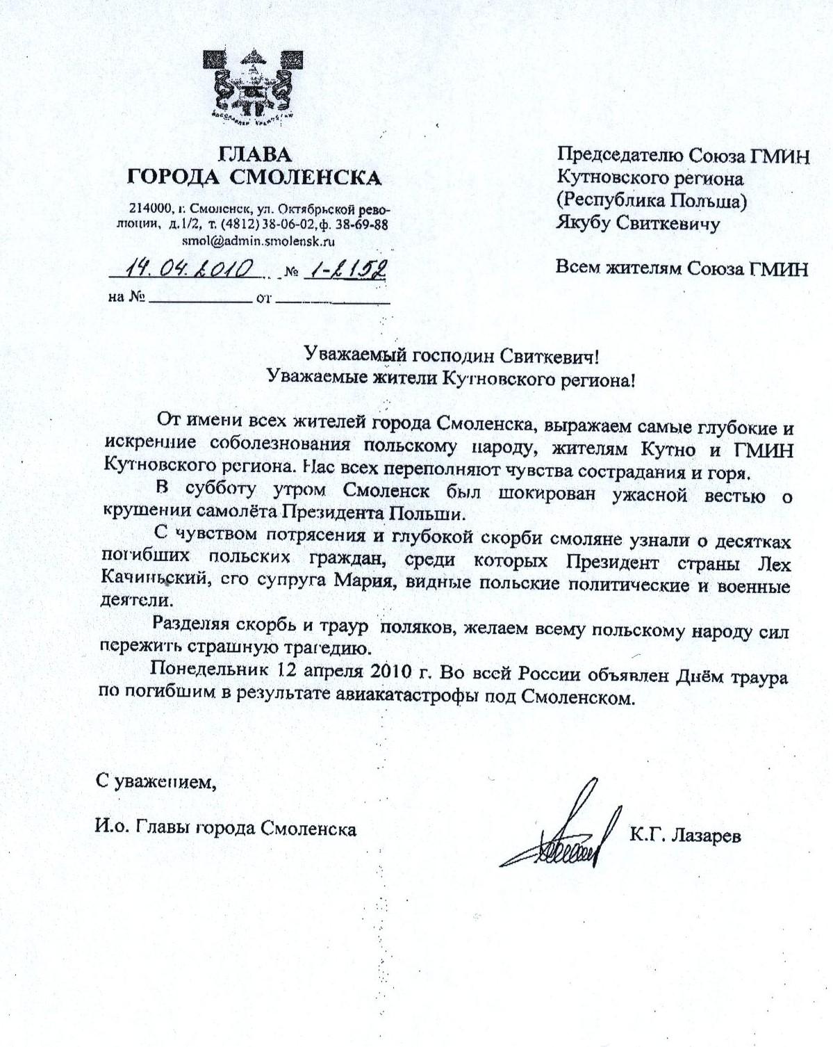 Kondolencje od Mera Miasta Smoleńsk oryginał